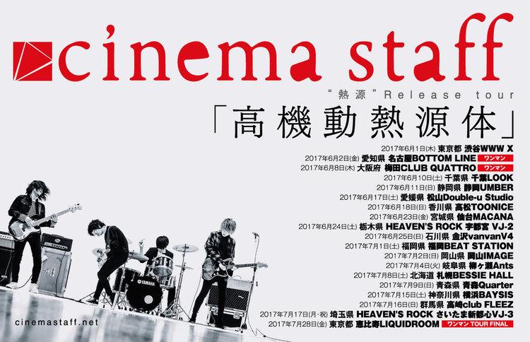 cinema_AD_OL_kamiyama-thumb-750x484-685