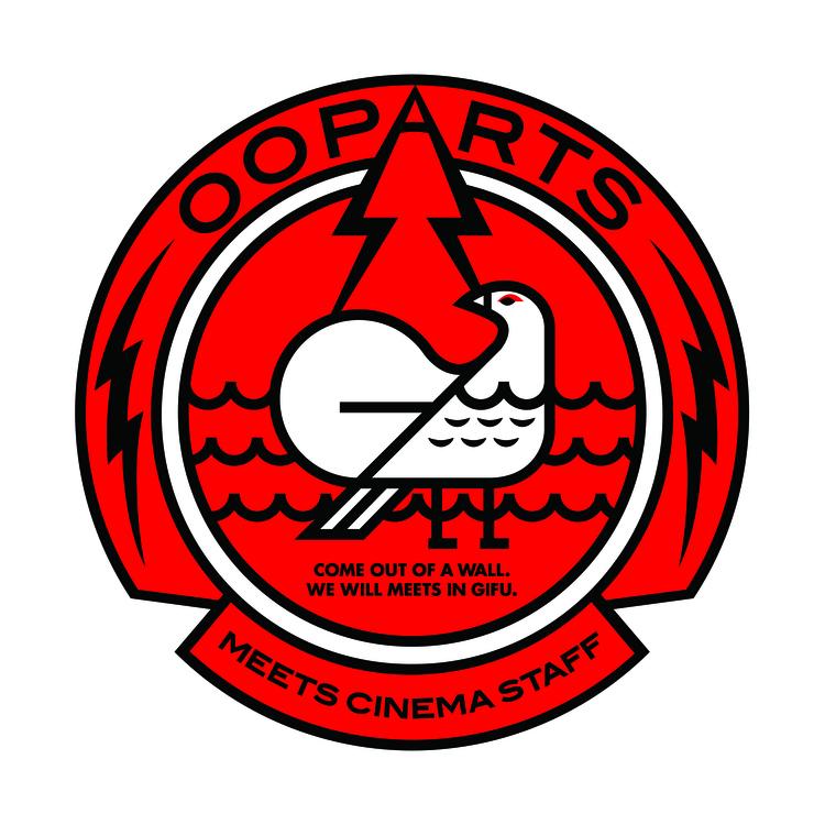 OOPARTS2017_logo-thumb-750x750-756